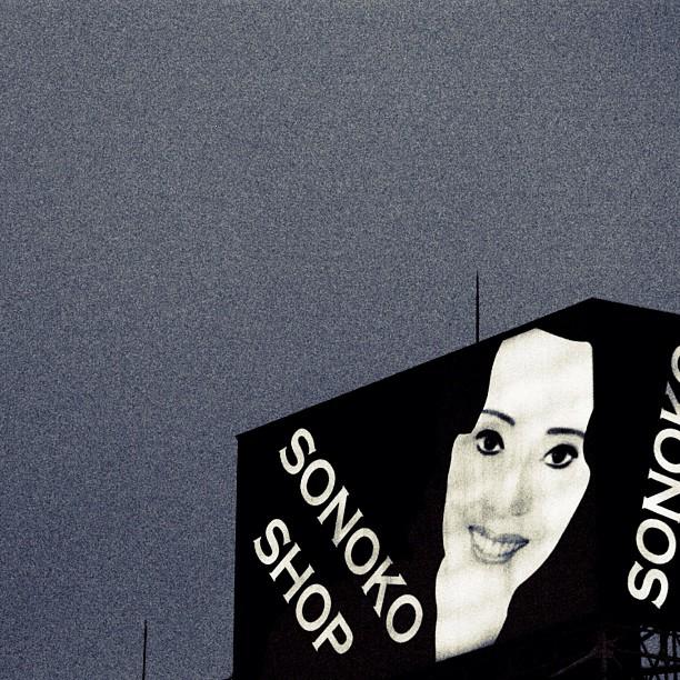 Sonoko shop