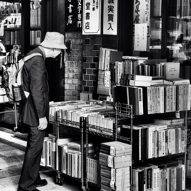Seeker of books
